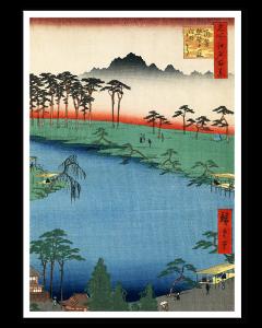 Hiroshige Kumanojūnisha