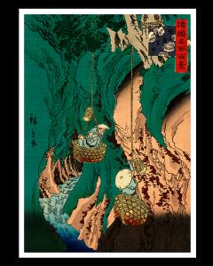 Hiroshige Kumano in Kishū
