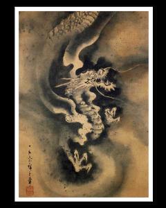 Hiroshige Dragón