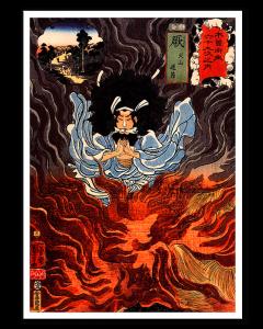 Kuniyoshi Warabi