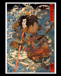 Kuniyoshi Danjo Takanori