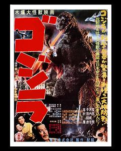 Godzilla Primera Versión