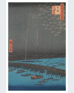 Hiroshige Fuegos Artificiales