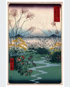 Hiroshige Monte Fuji a través del Bosque