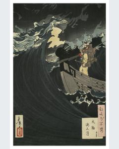 Hiroshige Samurái en la Tormenta