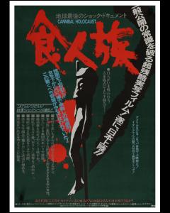 Holocausto Caníbal en Japonés